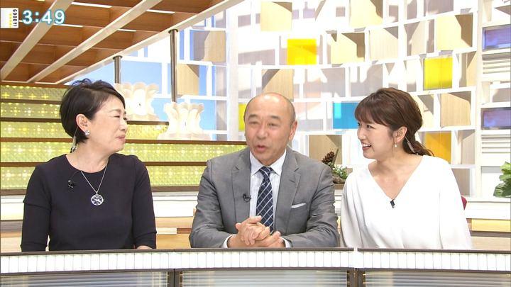 2018年05月15日三田友梨佳の画像14枚目