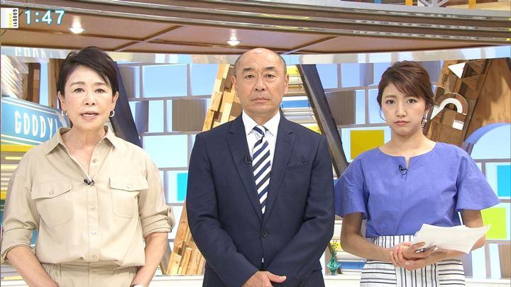 2018年05月16日三田友梨佳の画像04枚目