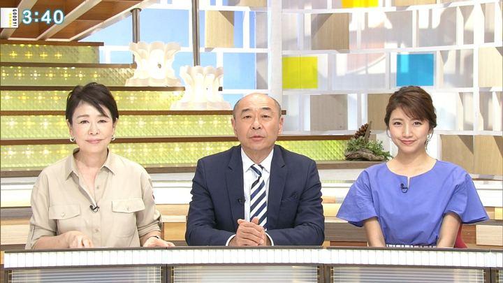 2018年05月16日三田友梨佳の画像11枚目