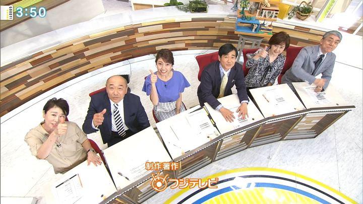 2018年05月16日三田友梨佳の画像14枚目