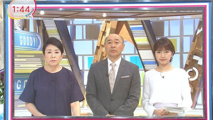 2018年05月17日三田友梨佳の画像01枚目