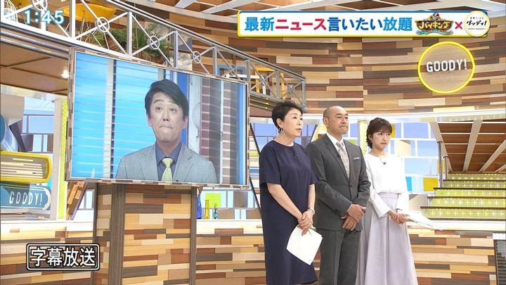 2018年05月17日三田友梨佳の画像02枚目