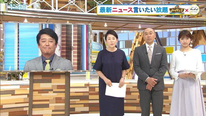 2018年05月17日三田友梨佳の画像03枚目