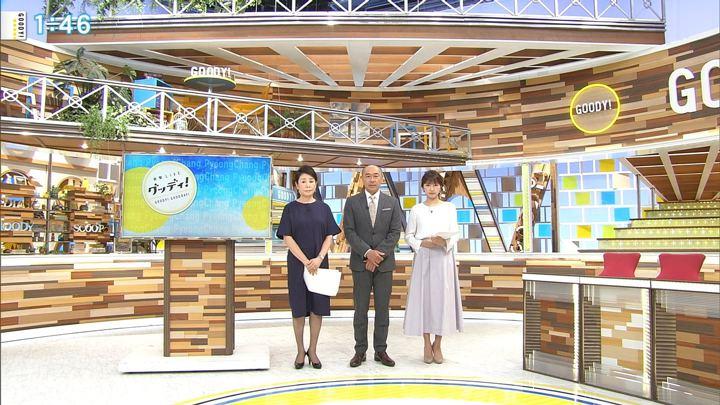 2018年05月17日三田友梨佳の画像04枚目