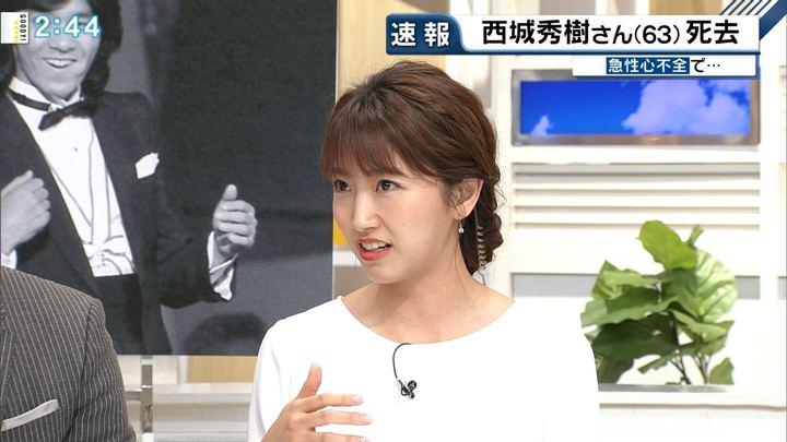 2018年05月17日三田友梨佳の画像12枚目