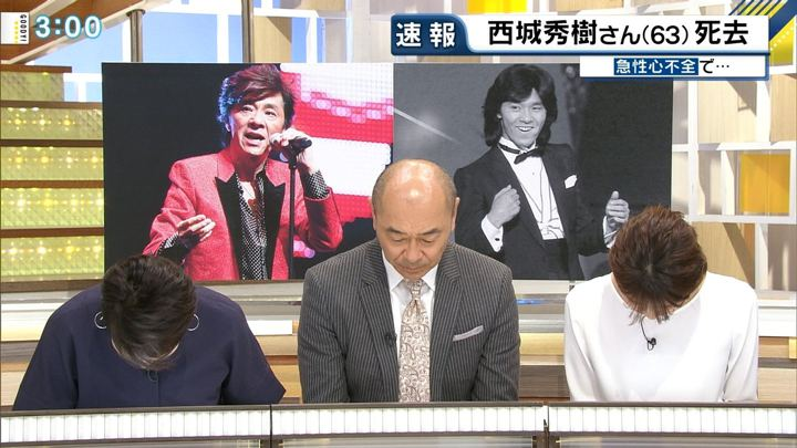 2018年05月17日三田友梨佳の画像13枚目