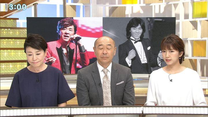 2018年05月17日三田友梨佳の画像14枚目