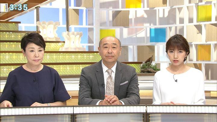 2018年05月17日三田友梨佳の画像15枚目