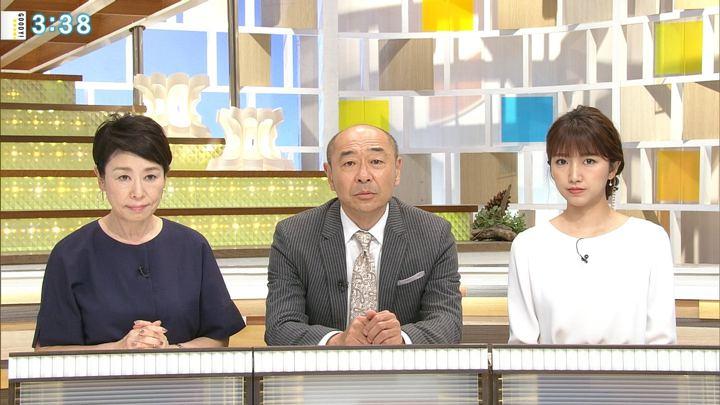 2018年05月17日三田友梨佳の画像16枚目