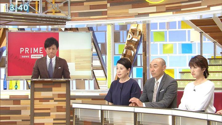 2018年05月17日三田友梨佳の画像17枚目