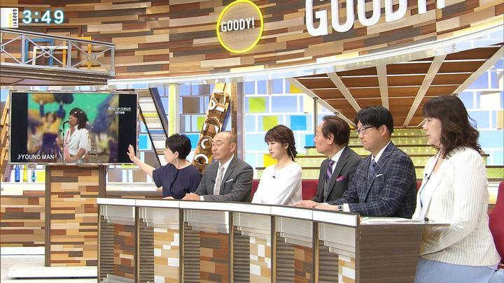 2018年05月17日三田友梨佳の画像19枚目