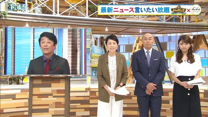 2018年05月21日三田友梨佳の画像02枚目