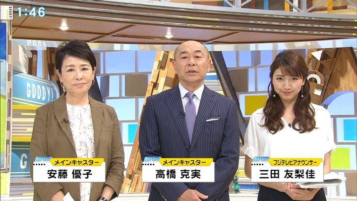 2018年05月21日三田友梨佳の画像05枚目