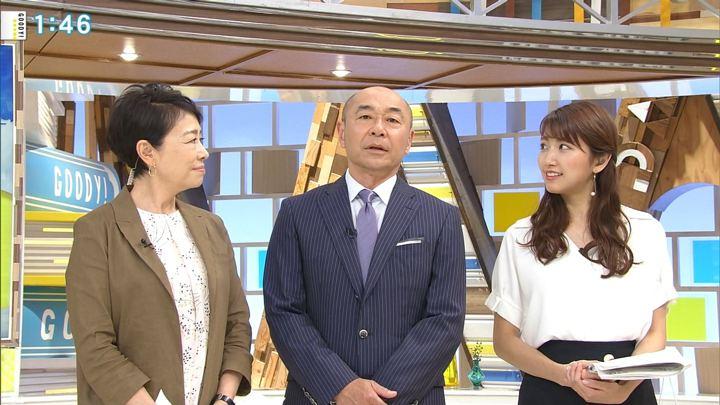 2018年05月21日三田友梨佳の画像06枚目