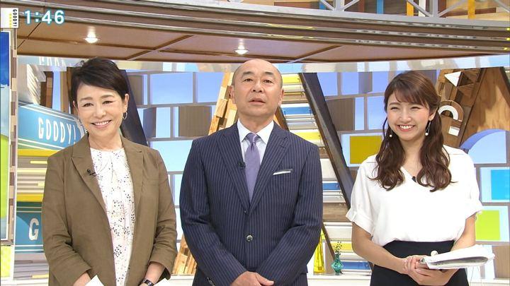 2018年05月21日三田友梨佳の画像07枚目