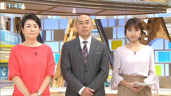 2018年05月22日三田友梨佳の画像01枚目
