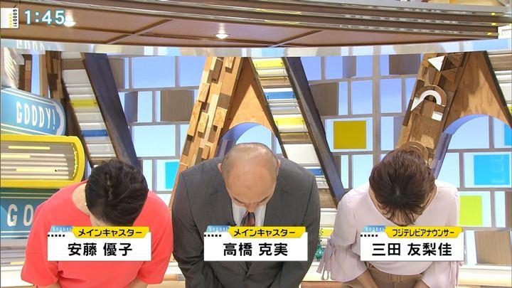 2018年05月22日三田友梨佳の画像02枚目