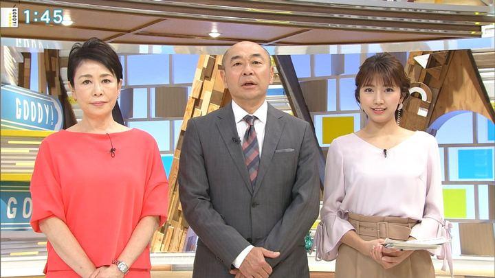 2018年05月22日三田友梨佳の画像03枚目