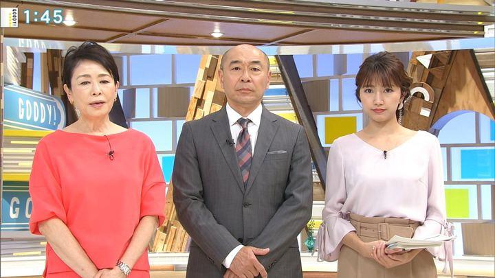 2018年05月22日三田友梨佳の画像04枚目