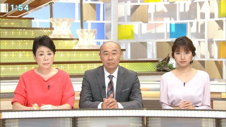 2018年05月22日三田友梨佳の画像05枚目