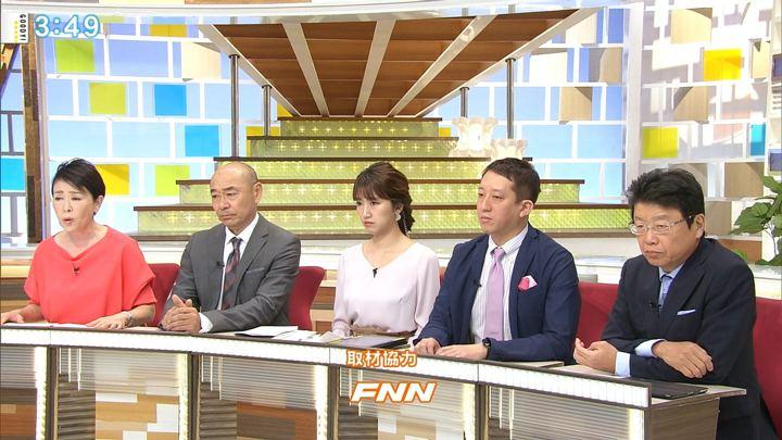 2018年05月22日三田友梨佳の画像09枚目