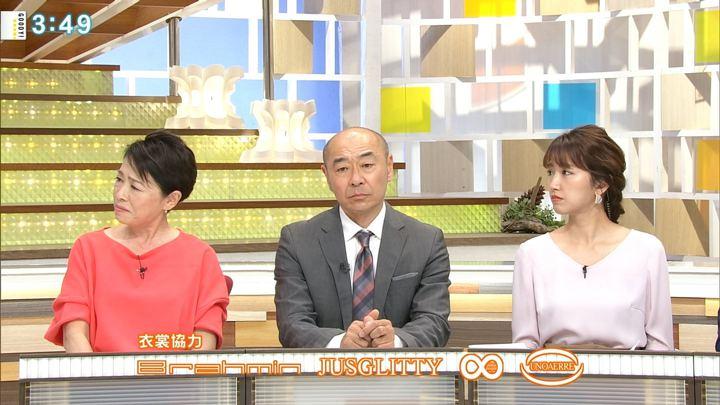 2018年05月22日三田友梨佳の画像10枚目