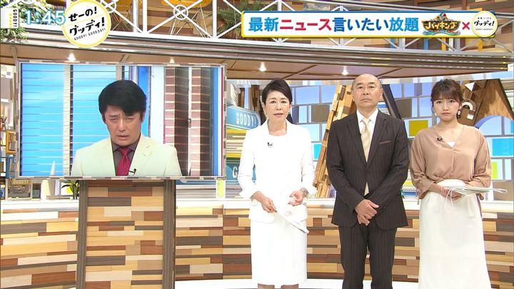 2018年05月24日三田友梨佳の画像02枚目