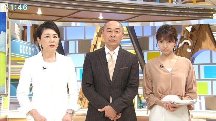 2018年05月24日三田友梨佳の画像05枚目