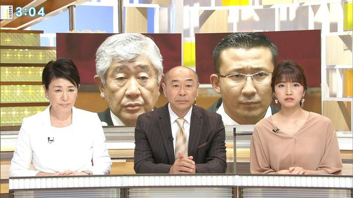 2018年05月24日三田友梨佳の画像07枚目