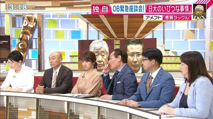 2018年05月24日三田友梨佳の画像10枚目