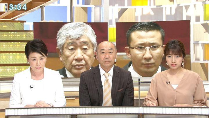 2018年05月24日三田友梨佳の画像12枚目