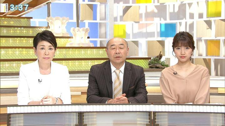 2018年05月24日三田友梨佳の画像13枚目