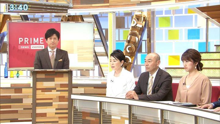 2018年05月24日三田友梨佳の画像14枚目