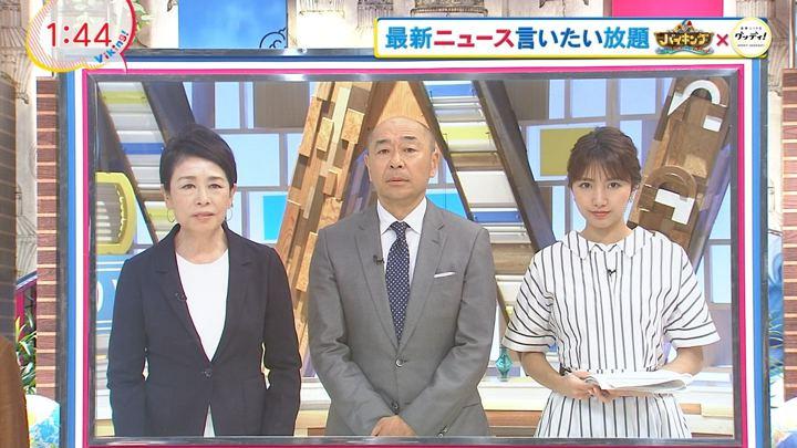 三田友梨佳 直撃LIVE グッディ! (2018年05月28日放送 18枚)