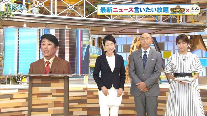 2018年05月28日三田友梨佳の画像03枚目