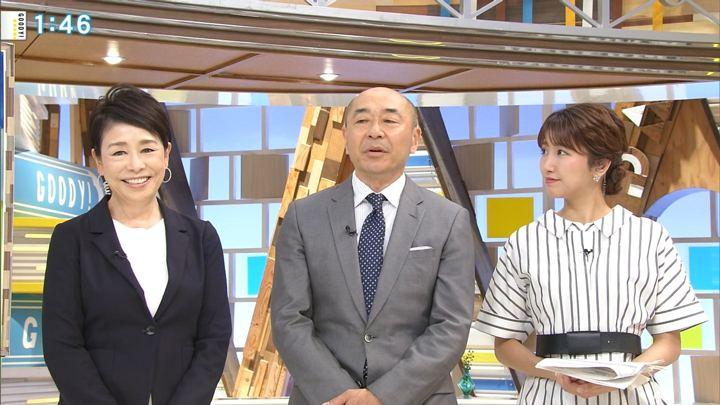 2018年05月28日三田友梨佳の画像06枚目