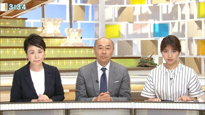2018年05月28日三田友梨佳の画像13枚目