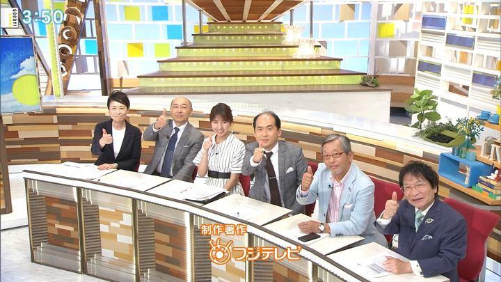 2018年05月28日三田友梨佳の画像18枚目