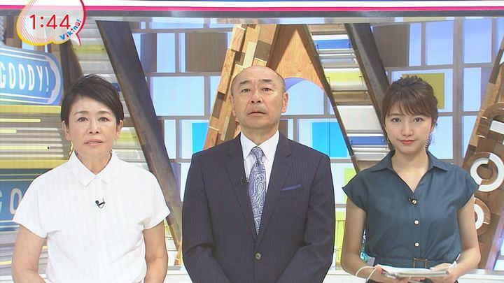 2018年05月29日三田友梨佳の画像01枚目