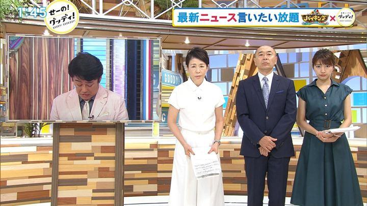 2018年05月29日三田友梨佳の画像03枚目