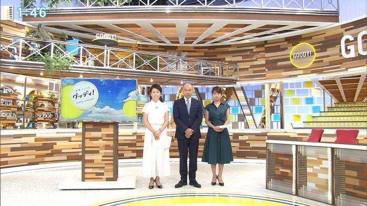 2018年05月29日三田友梨佳の画像04枚目