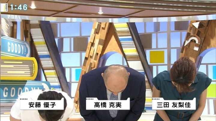 2018年05月29日三田友梨佳の画像05枚目