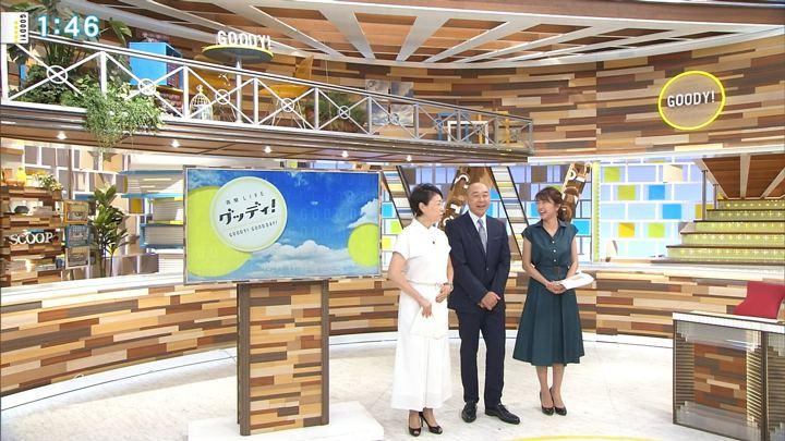 2018年05月29日三田友梨佳の画像08枚目