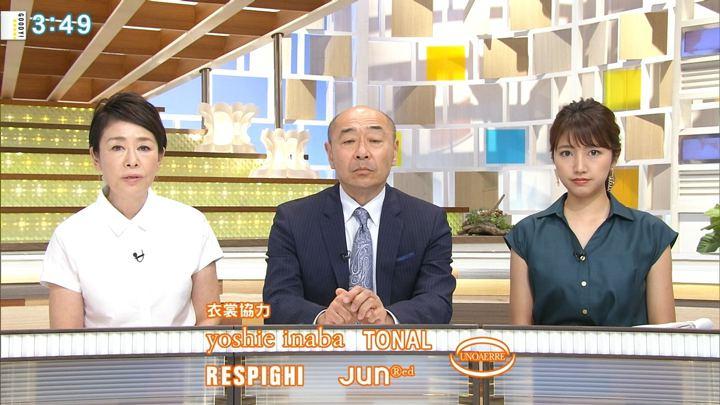 2018年05月29日三田友梨佳の画像17枚目