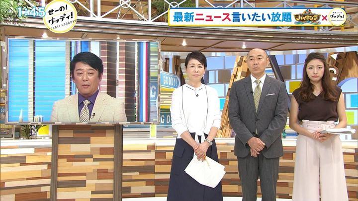 2018年05月31日三田友梨佳の画像01枚目