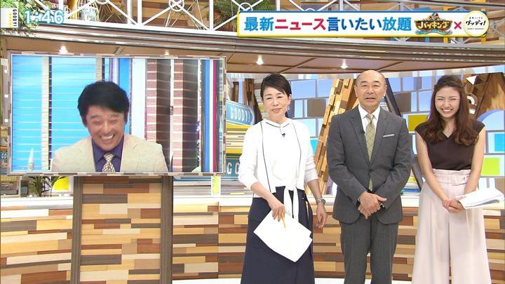 2018年05月31日三田友梨佳の画像02枚目