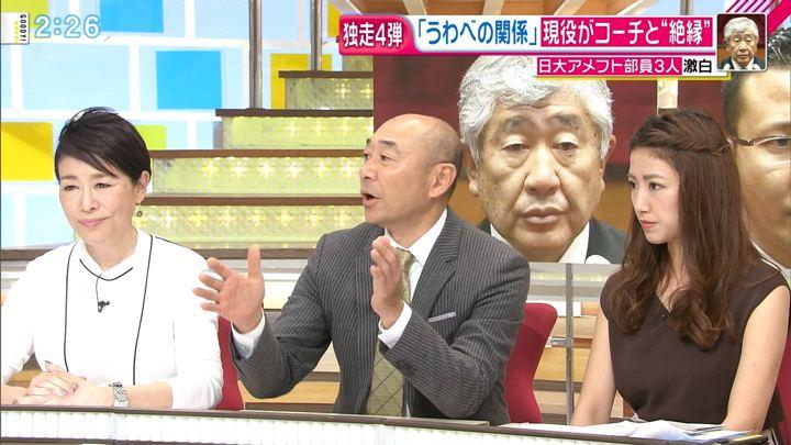 2018年05月31日三田友梨佳の画像07枚目