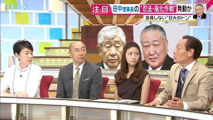 2018年05月31日三田友梨佳の画像10枚目