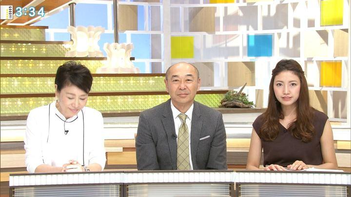 2018年05月31日三田友梨佳の画像12枚目
