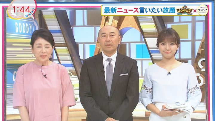 2018年06月01日三田友梨佳の画像01枚目